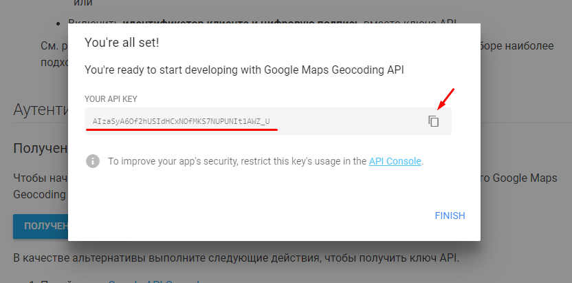 maps API key